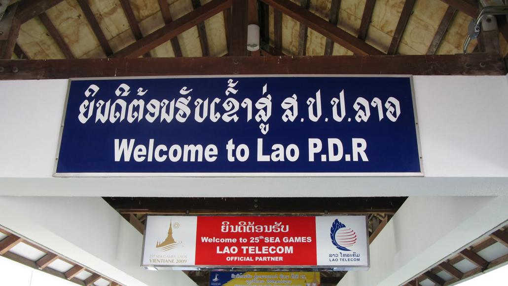 LAOS – mica tara asiatica